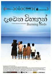 burningbird.jpg