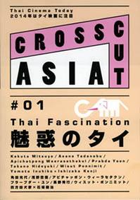 crosscut1.jpg