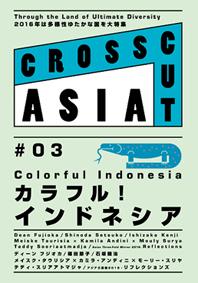 crosscutasia3.jpg