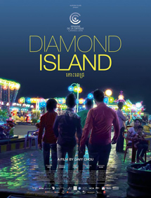 diamondireland.jpg