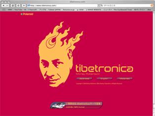 tibetronica.jpg